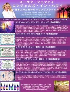 Japanese-purple-flyer