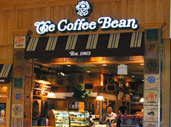 coffee_bean