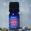 Shakti Medicinal Healing Essential Oil